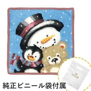 メール便可250円 フェイラー ハンカチ ハンドタオル 25cm クリスマス 2018年限定 スノーマン 雪だるま ローズウッド|alevelshop
