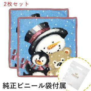 メール便可250円 フェイラー ハンカチ ハンドタオル 25cm クリスマス 2018年限定 スノーマン 雪だるま ローズウッド 2枚セット|alevelshop
