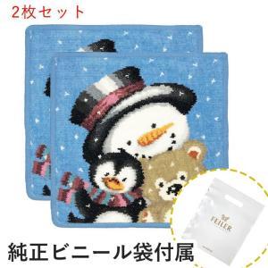 メール便可250円 フェイラー ハンカチ ハンドタオル 25cm クリスマス 2018年限定 スノーマン 雪だるま シアン 2枚セット|alevelshop