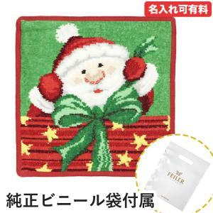 メール便可250円 フェイラー ハンカチ ハンドタオル 25cm クリスマス 2018年限定 サンタ レッド|alevelshop
