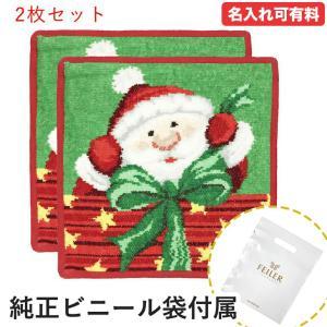 メール便可250円 フェイラー ハンカチ ハンドタオル 25cm クリスマス 2018年限定 サンタ レッド 2枚セット|alevelshop