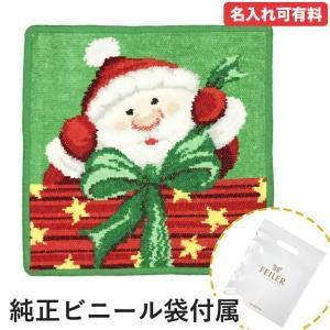 メール便可250円 フェイラー ハンカチ ハンドタオル 25cm クリスマス 2018年限定 サンタ グリーン|alevelshop