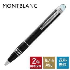 モンブラン 名入れ可有料 ボールペン スターウォーカー ブラック×シルバー 8486 25606 高...