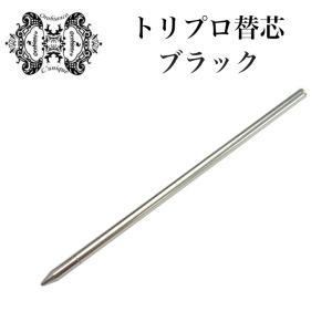 メール便可164円 オロビアンコ ボールペン Orobian...