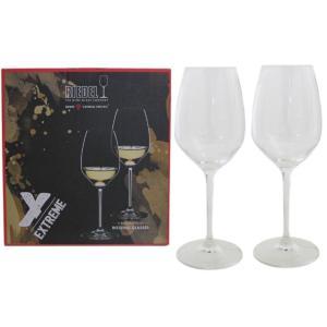 リーデル ワイングラス ペア エクストリーム リースリング 白ワイン 460ml 4441/15|alevelshop