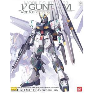 【BANDAI】MG 1/100 RX-93 ニューガンダム(νガンダム) Ver.Ka alex-kyowa
