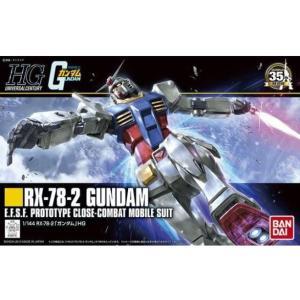 [BANDAI SPRITS] HGUC 1/144 RX-78-2 ガンダム [機動戦士ガンダム] alex-kyowa