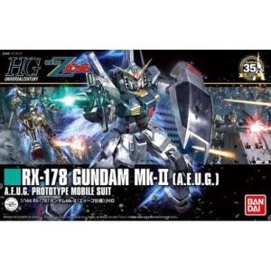 [BANDAI SPRITS] HGUC 1/144 ガンダムMk-II(エゥーゴ仕様) [機動戦士Zガンダム] alex-kyowa