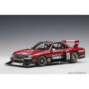 【AUTOart】1/18 日産スカイライン RSターボ スーパーシルエット 1982 #11(長谷見昌弘)|alex-kyowa
