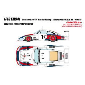 ※4/29予約締切※【EIDOLON】1/43 Porsche 935/78