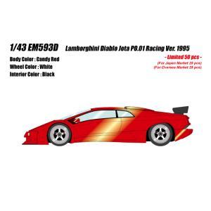 ※4/29予約締切※【EIDOLON】1/43 Lamborghini Diablo Jota P0.01 Racing ver. 1995 キャンディレッド ※2021年8月新発売|alex-kyowa