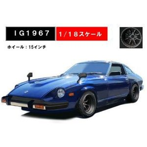 ☆4/14予約締切☆【ignition model】1/18 Nissan Fairlady Z (S130) Blue Metallic [2021年9月発売予定]|alex-kyowa