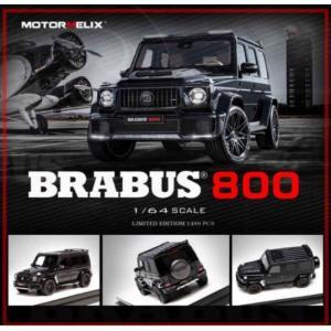 ☆11月新製品☆【MOTORHELIX】1/64 BRABUS 800  Metallic Black|alex-kyowa