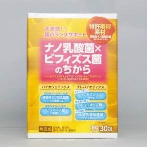 タモン ナノ乳酸菌×ビフィズス菌のちから|alex2
