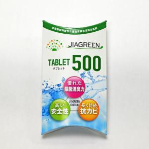 微酸性 次亜塩素酸水 除菌消臭スプレー ジアグリーンタブレット500 (05g 5錠入)|alex2