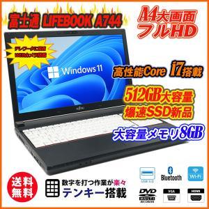 ノートパソコン 中古パソコン Webカメラ付き 新品SSD256GB 富士通 LIFEBOOK A7...