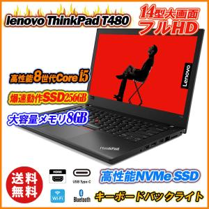 Windows10がセットアップされていますので届いてすぐにお使いいただけます。   メーカー:Le...