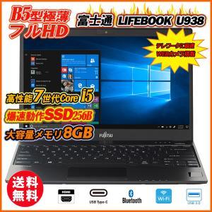 ノートパソコン 中古パソコン 送料無料 新品SSD512GB 富士通 LIFEBOOK E736/P...