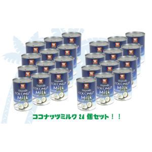 ココナッツミルク 400ml 24缶