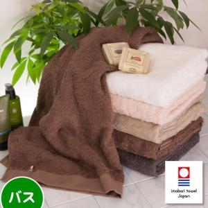 ●高級サンホーキン綿  サンホーキン綿タオルは、タオルの綿花として適していると言われるカリフォルニア...