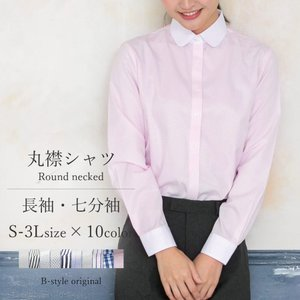 ブラウス レディース オフィス 白 長袖 シャツ OL 制服 ラウンド 丸襟 単品  lr-26  ...