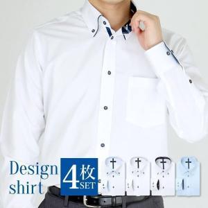 ワイシャツ メンズ 長袖 セット 4枚 Yシャツ 長袖 ボタンダウン スリム ビジネスシャツ sun...