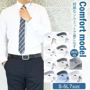 ビジネスにおいて、シャツの柄の選定は、印象に大きく影響を与えるため、 こちらのシリーズは、ビジネスシ...