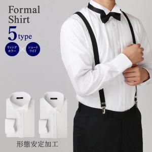 ウィングカラーのワイシャツは、 主に結婚式や、モーニングの場など、正装が必要な場面で利用されます。 ...