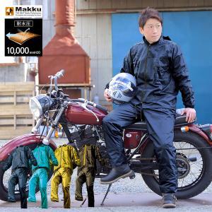 バイク用 レインコート 自転車 メンズ レディース 透明フード付き 上下セット レインウェア 登山 透湿 防水 アウトドア 通勤 通学 釣り 人気|alg-select