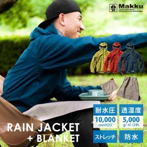 バイクレインウェア レインコート メンズ レディース 撥水加工 伸縮 春夏 ブランケット付き 防水 透湿 梅雨対策 軽量 かっこいい おしゃれ 人気|alg-select