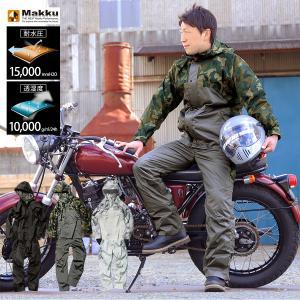 バイク用 レインコート 自転車 メンズ レディース 透明フード付き 上下セット レインウェア 登山 透湿 防水 アウトドア 通勤 通学 収納袋付き|alg-select