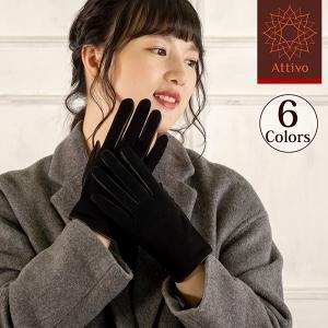 革手袋 レディース スマホ対応 Attivo レザーグローブ 全6色 在庫処分セール S M Lサイズ 女性 羊革スエード おしゃれ|alg-select