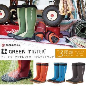 アトム グリーンマスター 長靴 レディース メンズ レインブーツ 限定カラー S-LLサイズ 防水 雨靴 作業靴 農作業 ガーデニング 防寒 防災グッズ|alg-select