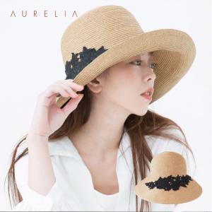 麦わら帽子 レディース ポケッタブルコインハット 春 夏 折りたたみ 日本製 FREEサイズ 58cm 調整可能 UVカット 紫外線防止 日焼け防止 AU008|alg-select