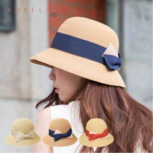 麦わら帽子 レディース リボンハット 春 夏 折りたたみ 女性 日本製 FREEサイズ 58cm UVカット 調整可能 紫外線防止 日焼け防止 AU110|alg-select