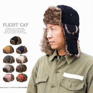 帽子 キャップ メンズ 防寒 飛行帽 耳当て付き帽子 フライトキャップ パイロットキャップ キャンバス ファー付き 58cm 男女兼用品 全9色 秋冬 コーデュロイ alg-select