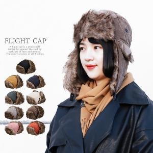 フライトキャップ 帽子 レディース 耳当て付き帽子 飛行帽 パイロットキャップ ファー付き 58cm 男女兼用品 全9色 防寒 旅行 通勤 作業|alg-select