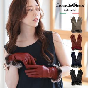 革手袋 レディース ブランド ファー付き 裏地 カシミヤ 100% 4色 女性 Correalegloves 全3サイズ 本革 防寒 おしゃれ 高級|alg-select