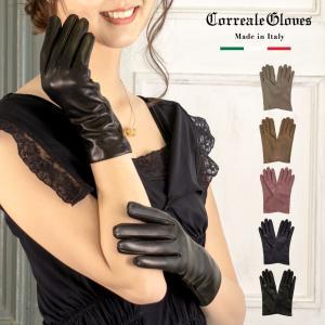 革手袋 レディース ブランド イタリア製 裏地 カシミヤ 100% 女性 Correalegloves 全5色 全3サイズ 本革|alg-select
