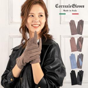 革手袋 レディース スマホ対応 イタリア製 裏地カシミヤ100% ナッパ 本革 コレアーレグローブス 女性 防寒 ブランド|alg-select