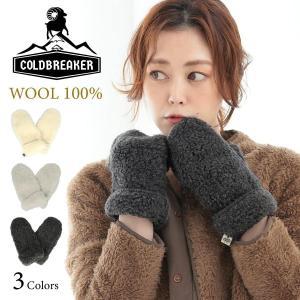 ミトン手袋  ウール100% ボアウールグローブ パイル ミトン レディース COLDBREAKER/コールドブレイカー [全3色/レディースFREE] [IJCB01]|alg-select