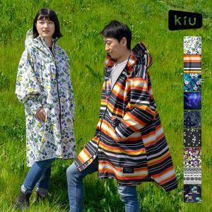 レインポンチョ レインコート メンズ KIU ブランド 全9柄 FREEサイズ 女性 雨 かっぱ 自転車 通学 通勤 アウトドア キャンプ|alg-select