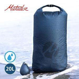 ドロップレット 防水バッグ 20L 男女兼用 Matador マタドール コンパクト 折り畳み アウトドア スポーツ ビーチ 登山 alg-select