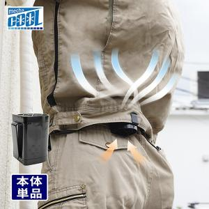 USB モバイルバッテリー対応 充電式 空調ファン 爽快ジェットファン めちゃクール COOLファン 空調服 熱中症対策 扇風機 屋外 工事 6ヶ月製品保証付き|alg-select
