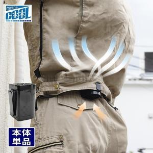 USB空調ファン モバイルバッテリー対応 めちゃクール 作業服 空調服 工事現場 屋外作業 農作業 厨房 建築 熱中症対策グッズ 暑さ対策|alg-select