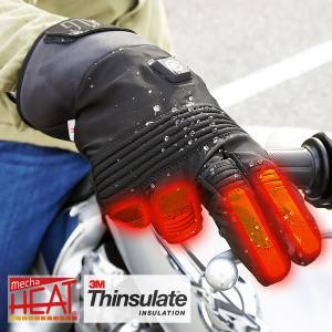 ヒーター手袋 防水日本製カーボン発熱繊維使用 ヒーターグローブ 電熱 メンズ ブラック バイク アウトドア 作業用 6ヶ月製品保証付き 防寒|alg-select