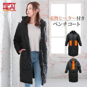 電熱ベンチコート ロングタイプ 男女兼用 レディース メンズ 充電式 電熱コート ヒーターコート 防寒 冷え対策 アウトドア|alg-select