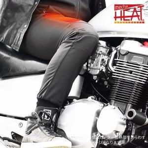 ヒーター付きパンツ 電熱インナーウェア パンツ 男女兼用 S M L XLサイズ バイク 通勤 家事 アウトドア 屋外作業 6ヶ月製品保証付き alg-select