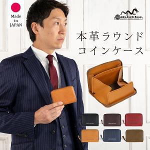 二つ折り メンズ レディース 日本製 ラウンドファスナー コインケース 小銭入れ マディジャックスープ プレゼント alg-select