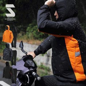 バイク用 レインウェア メンズ レインスーツ 上下セット ストレッチ 透湿防水 耐水圧 オートバイ 自転車 通勤通学 レジャー 男性用 人気|alg-select